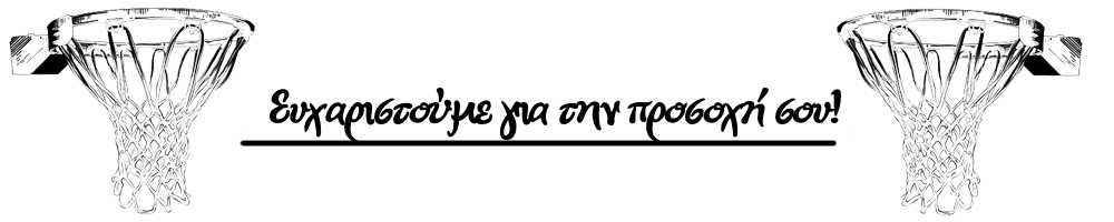 endofrulez